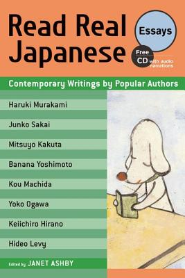 Read Real Japanese Essays By Ashby, Janet